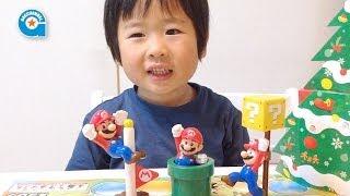 getlinkyoutube.com-ハッピーセットのスーパーマリオ【がっちゃん4歳】super mario