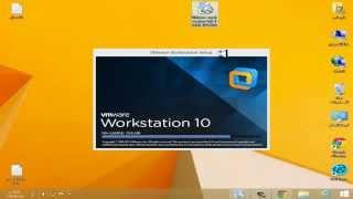 getlinkyoutube.com-تحميل وتسطيب برنامج VMware Workstation 10 لعمل النسخة الوهمية   الحلقة 182