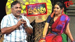 "getlinkyoutube.com-Rasamayi ""DARUVU"" || Telugu Folk Songs || Episode 8 || Part 02"