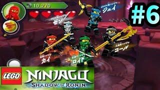 3dsレゴニンジャゴー!ローニンの影#6●Lego Ninjago: Shadow Of Ronin