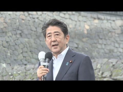 自民党・安倍総裁が第一声...
