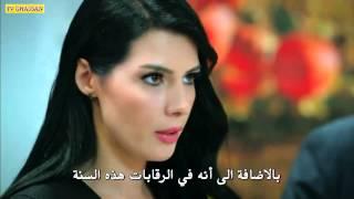 getlinkyoutube.com-مسلسل لعبة القدر الموسم الثاني حلقة 11 مترجمة لعربية
