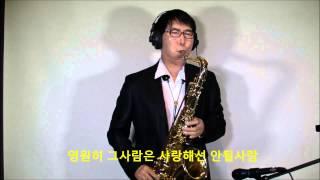 getlinkyoutube.com-남진의 미워도 다시한번(김교한 테너연주)