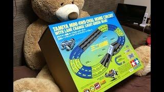 getlinkyoutube.com-【ミニ四駆】家庭用のコースを買ってきました!オーバルホームサーキット開封&組み立てレビュー!!