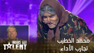 getlinkyoutube.com-Arabs Got Talent - الموسم الثالث - النصف نهائيات - محمد الخطيب