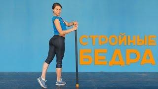 5 лучших упражнений на внутреннюю сторону бедра [Workout | Будь в форме]