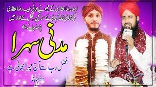 New Madni wedding sehra 2018 - Tayyab Attari - by Qari Asad Attari - Faizanenaat
