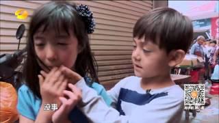 "getlinkyoutube.com-《爸爸去哪儿3》看点: 诺一:我有一百种方法搞定 Dad, Where Are We Going 3 10/02 Recap: Nuoyi ""Don't Cry""【湖南卫视官方版】"