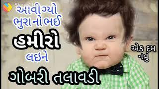 Mr Bhuresh
