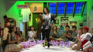 getlinkyoutube.com-【TVPP】Park Shin Hye - Cute dance, 박신혜 - 매력발산! 신혜의 애교 댄스 @ Come To Play