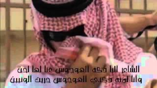 "getlinkyoutube.com-شيلة""""ودعته الله واحتواني الهم"""""