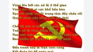 getlinkyoutube.com-QUỐC TẾ CA - Nhạc Nghi Lễ (không lời)