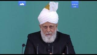 Hutba 02-06-2017 - Islam Ahmadiyya