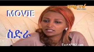 Eritrean Movie ስድራ Sidra (March 12, 2016)