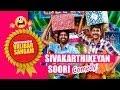Varuthapadatha Valibar Sangam Tamil Movie | Back To Back Comedy Scenes | Sivakarthikeyan | Soori