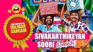 getlinkyoutube.com-Varuthapadatha Valibar Sangam Tamil Movie | Back To Back Comedy Scenes | Sivakarthikeyan | Soori