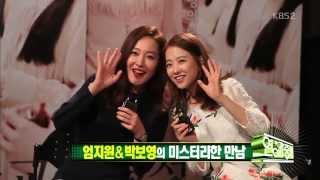 getlinkyoutube.com-150523 연예가중계 경성학교:사라진소녀들 박보영cut