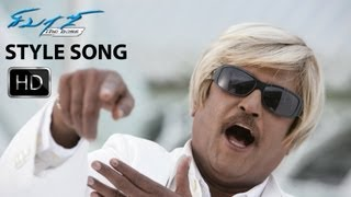 Style Song from Sivaji the Boss HD - Oru Koodai Sunlight 1080p