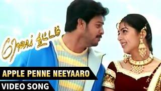 getlinkyoutube.com-Apple Penne Neeyaaro Video Song | Roja Kootam Tamil Movie | Srikanth | Bhumika Chawla | Bharathwaj