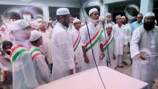 Madrasa Darul Uloom Peer batawan jan man gan 15 August 2017 celebrate Independence Day I proud
