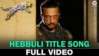 Hebbuli Title Song - Full Video   Kiccha Sudeep, Amala Paul & Ravichandran