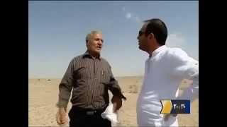گزارشی از مخوف ترین مکان در ایران -  مثلث برمودای ایران ریگ جن