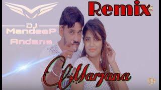 Fer Nu Na Kahiye Remix || MandeeP Andana||New Haryanvi Song||TR Ruchika Jangid