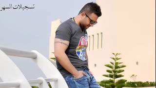 getlinkyoutube.com-عمار الديك عالم تاني / 3alam tani