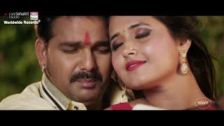 getlinkyoutube.com-PAWAN SINGH,KAJAL RAGHWANI | VIDEO LEAKED | Goriya Chaal Tohar Matwali - FULL SONG |