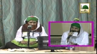 getlinkyoutube.com-Zaroor Dekhiye aur isko Share kariye!!! Aisey bhi Imaan zaaya ho sakta hai By Maulana ilyas Qadri