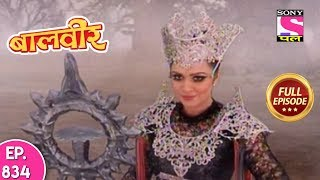 Baal Veer - Full Episode 834 - 7th January, 2018