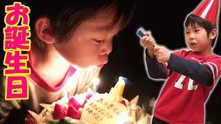 getlinkyoutube.com-仲良し兄弟brother4・三男 お誕生日 バースデーソングでお祝い