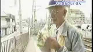 getlinkyoutube.com-Japanese Old Man