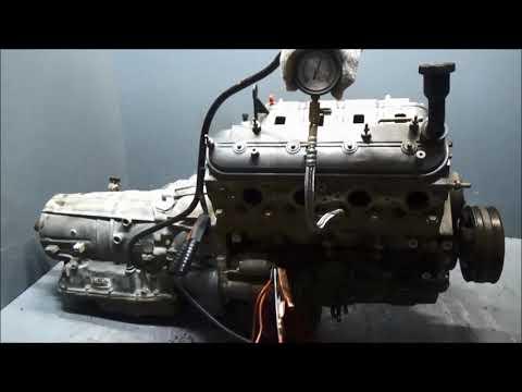 Двигатель Cadillac для Escalade III 2006-2014