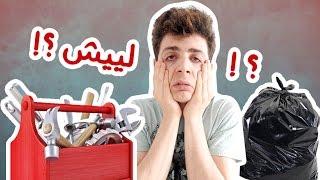 getlinkyoutube.com-معاناة الشب العربي...من تعتيل ورفع أثقال