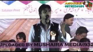 getlinkyoutube.com-Ali Barabankvi At All India Mushaira, Bhiwandi, 23/08/2014, Convener: Faiz Alam Shaikh