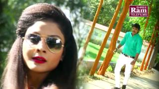 getlinkyoutube.com-Rakesh Barot ||Sajan Tari Yaad Aave Chhe ||Dj Megastar ||Full HD Video
