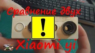 getlinkyoutube.com-Сравнение  двух камер xiaomi yi