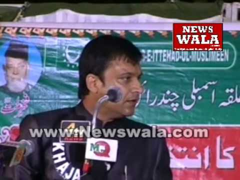 Akbaruddin Owaisi's speech at a Jalsa at Durdana Hotel Chowrasta near Kandikal gate