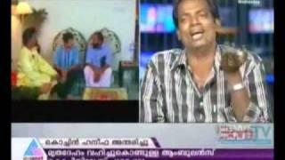 getlinkyoutube.com-Salim Kumar emotional at Malayalam actor Cochin Haneefa's death (watch till the end)