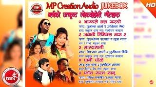 getlinkyoutube.com-MP Creation Hit Songs Audio Jukebox 2073