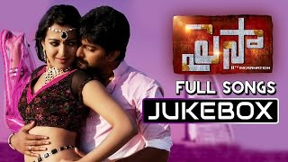 Paisa Telugu Movie | Full Songs Jukebox | Nani, Catherine Tresa, Lucky Sharma