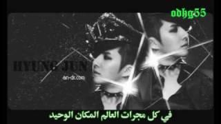 getlinkyoutube.com-SS501- Let Me Be The One Arabic Sub
