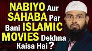 Kya Islamic Movies Jo Paighambar Aur Sahaba Par Banayi Jati Hai Dekhna Jayez Hai By Adv. Faiz Syed