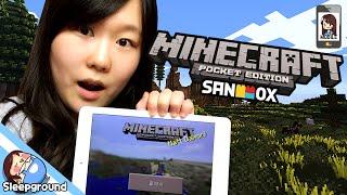 getlinkyoutube.com-포켓 에디션!! [모바일 게임: 마인크래프트 PE] - Minecraft PE - [잠뜰]