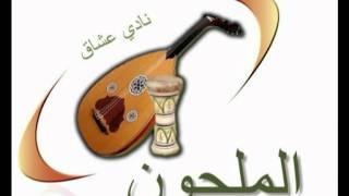 getlinkyoutube.com-kasidate el dare... قصيدة الدار