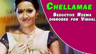 getlinkyoutube.com-Chellamae Tamil Movie Romantic Scenes | Reema Sen & Vishal play chess | Bharath | Vivek
