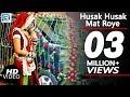 Rajasthani SUPERHIT Vivah Geet 2015   Husak Husak Mat Roye   Geeta Goswami   Marwadi Wedding Songs