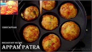 getlinkyoutube.com-Appam Recipe - Kerala Cuisine