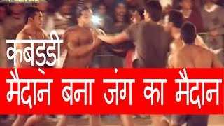 getlinkyoutube.com-Bhagta Bhai Ka Vs Himmatpura Best Match in Jand Sahib Gumti (Bathinda) By Kabaddi365.com